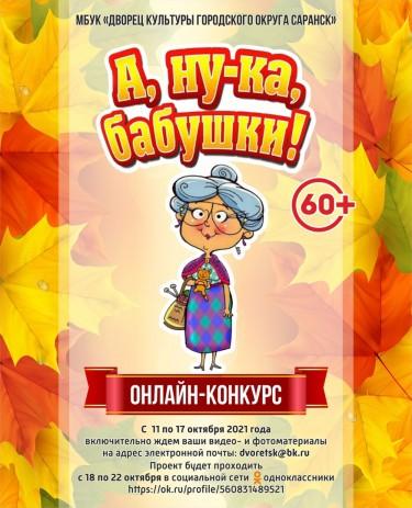 V-Cc5GhqQCc.jpg