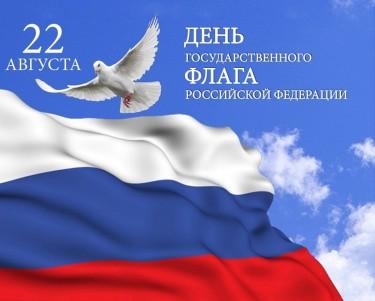 флаг с вк.jpg